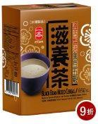 供应台湾茶叶进口 全包