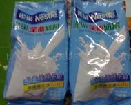 供应雀巢全脂奶粉营养饮品