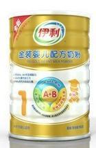 供应伊利金装婴儿配方奶粉900g1段