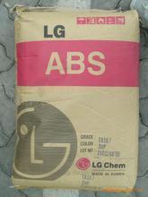 ABS高阻燃ABS韩国LG-AF-312A树脂图片