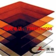 广东防静电有机玻璃板