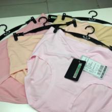 供应新品竹纤维男女式内裤