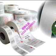 PP合成纸PVC透明不干胶图片