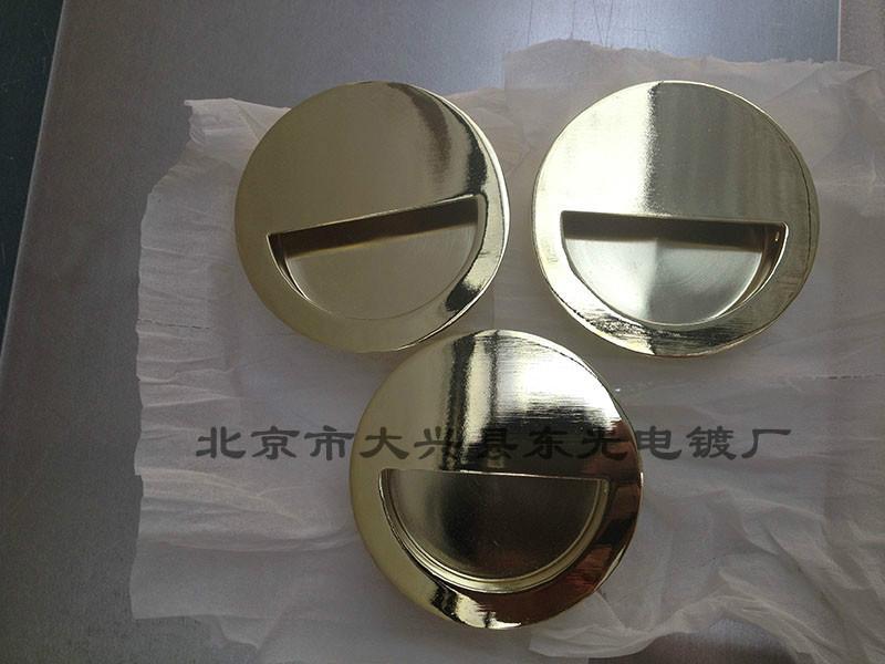 供应北京朝阳区哪里的镀金银加工最专业图片