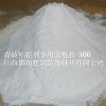 供应瓷砖粘结剂专用胶粉,建筑胶粉