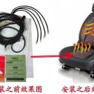 12V车用座椅加热系统质保3年图片
