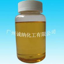 供应染色整理添加剂消泡剂