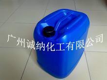 供应尼龙专用柔软剂