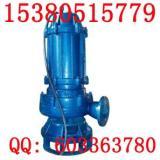 供应WQ潜水泵