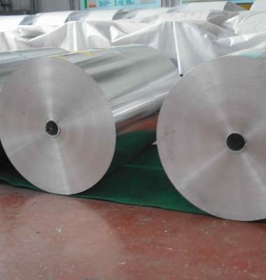 防腐防锈保温铝卷皮图片/防腐防锈保温铝卷皮样板图 (2)