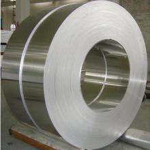 供应铝锰合金铝板,防腐防锈保温铝卷皮3003铝板卷  图片