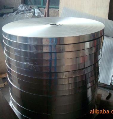 防腐防锈保温铝卷皮图片/防腐防锈保温铝卷皮样板图 (3)