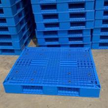 供应租赁塑料托盘双面焊接托盘图片