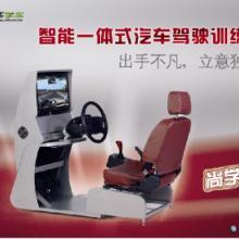 广州供应智能学车尚学版多少钱  加盟费是多少 合作模式是怎么样