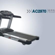 供应专业健身房跑步机英派斯2970商用电动跑台5匹马达批发