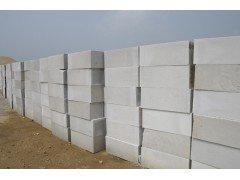 供应新疆挤塑板聚苯板什么品牌最好