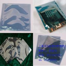 精密仪器鋁箔袋