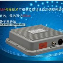 供应无线监控设备无线监控方案监控视频无线传输