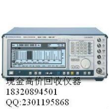回收EMI接收机EMC测试仪ESCS30