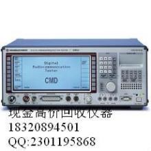 回收E5515C综合测试仪