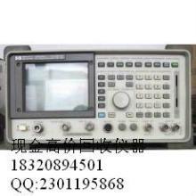 回收综合测试仪8921A