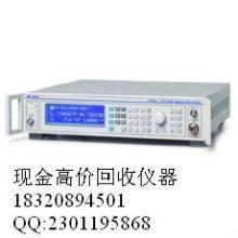回收音频信号源VP7664D