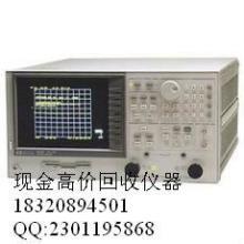 回收8753D网络分析仪器