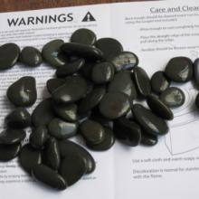 供应黑卵石