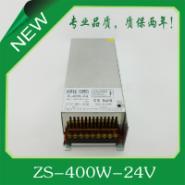 400W24V开关电源图片