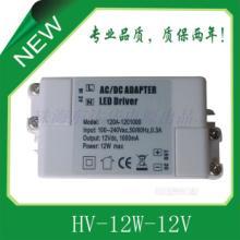 供应LED胶壳恒压驱动 LED12W电源 室内胶壳电源