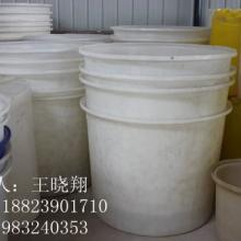 供应800升环保泡菜桶