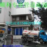 028-81143221供应龙泉驿汽车抽粪、清掏化粪池、污水池隔油池
