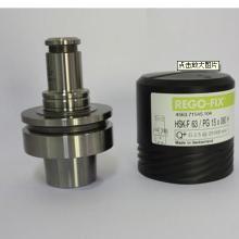 供应rego-fix高转速刀柄/HSK-E型刀柄/米克朗机床/精雕机