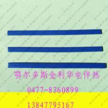 供应鄂尔多斯电伴热生产厂家,鄂尔多斯电伴热价格,金利华第一品牌