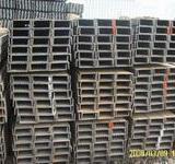 供应槽钢-槽钢型号-槽钢价格