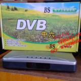 供应卓异新款DVB中六BS免费机阿里3328
