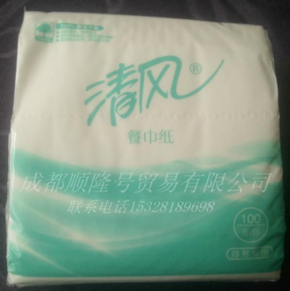 供应成都市抽取式卫生纸厂家专卖价格