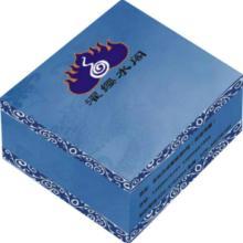 供应成都专业广告纸巾及盒装面巾纸厂价供应,成都广告纸巾和广告盒抽厂家