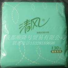 供应成都清风纸巾系列产品销售地址,成都清风纸巾系列产品代理