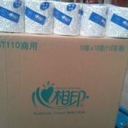 心相印200抽软抽面巾纸厂家生产图片