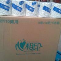 心相印200抽软抽面巾纸厂家生产