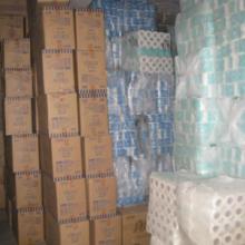 供应厂家直销清风唯洁雅纸品系列价格