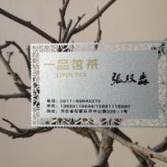 牡丹江市金属名片制作图片