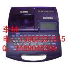 供应佳能电子线号机耗材LB-12BI