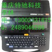 美库司MAXLM-390标牌标签图片