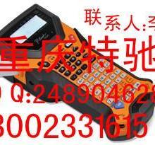 供应兄弟标签机色带TZ-141,透明底黑字18MM标识好帮手批发