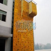 素质拓展器材供应商