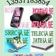 深圳LTE手机图片