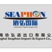供应上海浦东机场电子周边产品进口报关