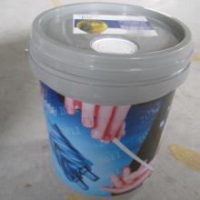 机油桶柳州富达20L空压油桶批发